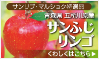 side_br_apple