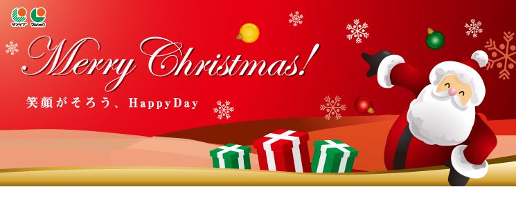 top_slide_christmas
