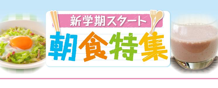 top_slide_chosyoku