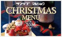 side_br_christmas2016