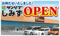 side_br_shimizu02