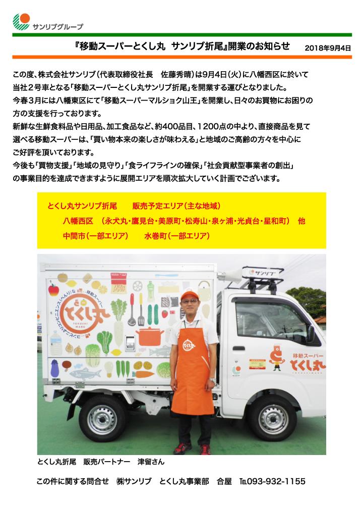 news_0904