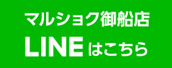 shop_sidebanner_mifune_line_02