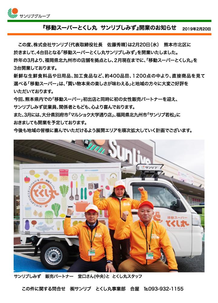 news_0220