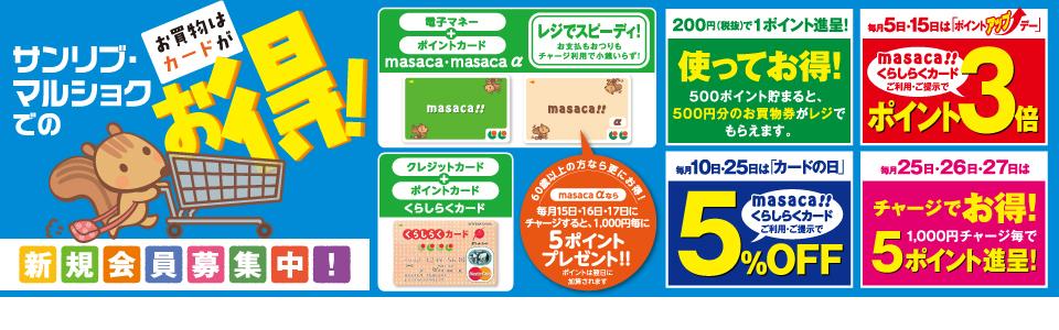 shop_slide_card_rec2019