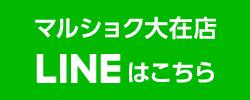 shop_sidebanner_line_oozai
