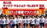 shop_br_r_marathon_32th