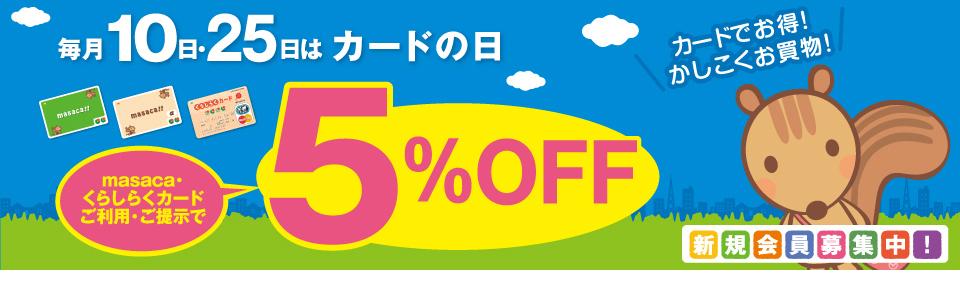 shop_slide_cardday