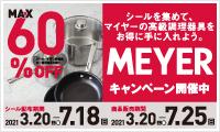 top_banner_seruriki202103